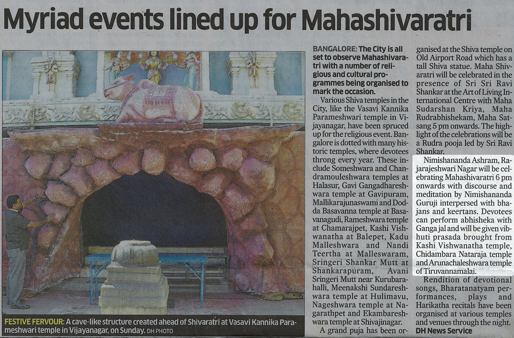 Deccan Herald, 20th Feb 2012